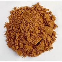 Organic Jaggery Powder (Award Winning)