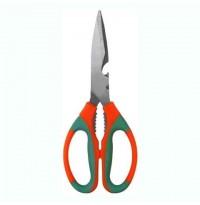 Gardening Scissor