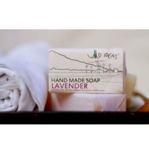 Handmade Soap: Lavender - 100gms