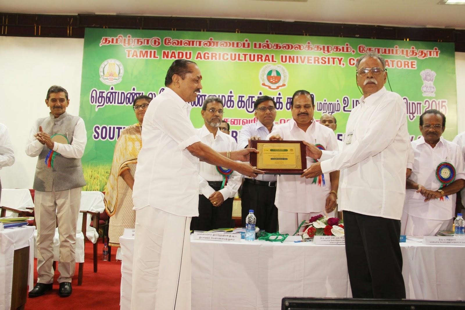 Our mentor PB Murali, receiving the best farmer award